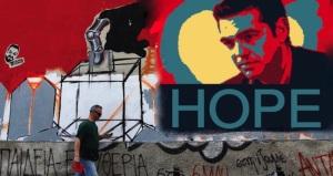 Alexis_Tsipras_Greek_Prime_Minister_Graffiti